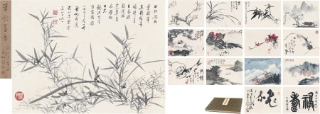 启 功(1912~2005)白雪石(1915~2011)俞致贞(1915~1995)等 刘力上(1916~  )颜梅华(1927~  )孙菊生(1913~2018)书画册