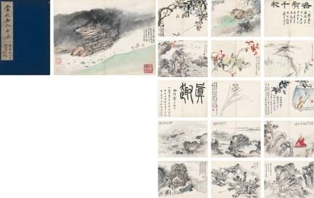 贺天健(1891~1977)马万里(1904~1979)等  吴青霞(1910~2008)张石园(1899~1959)名人存真画册