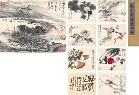 陆俨少(1909~1993)谢稚柳(1910~1997)等九家  陈佩秋(1923~  )山水花鸟册