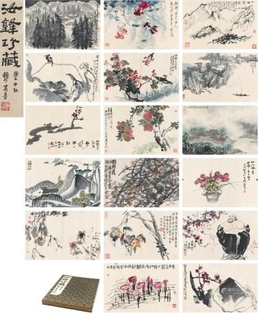 赖少其(1915~2000) 唐 云(1910~1993) 姜宝林(1942~ ) 何水法(1946~ )等十六家 画苑集珍册 设色纸本•水墨纸本 册页(十七页)