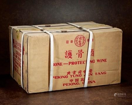 1999年北京同仁堂护骨药酒(出口装原箱)