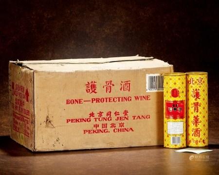 1995年北京同仁堂护骨药酒(出口装原箱)