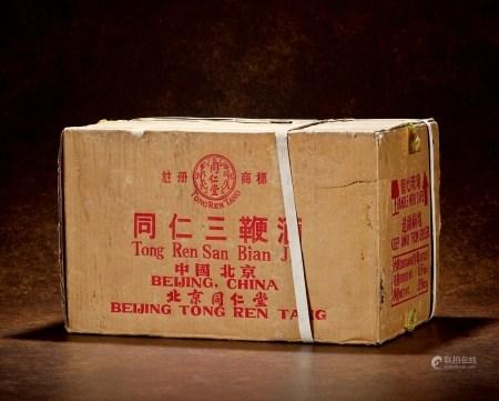 1999年北京同仁堂三鞭酒(出口装原箱)
