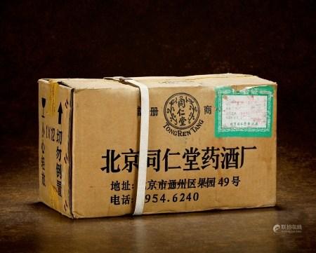 1999年北京同仁堂琼浆药酒(原箱)