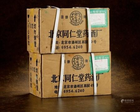 1999年北京同仁堂琼浆药酒(两原箱)