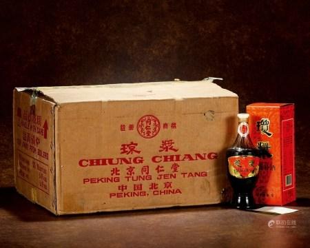 1994年北京同仁堂琼浆药酒(出口装原箱)