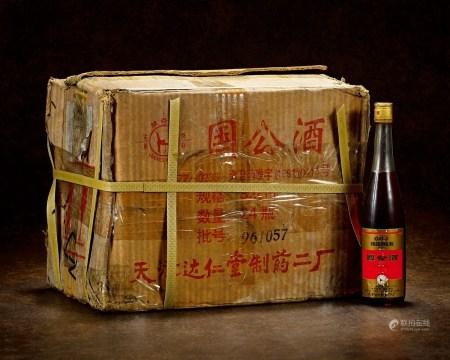 1996年天津达仁堂国公酒(原箱)