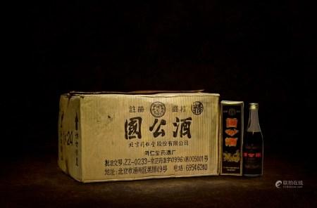2001年北京同仁堂国公酒(原箱)