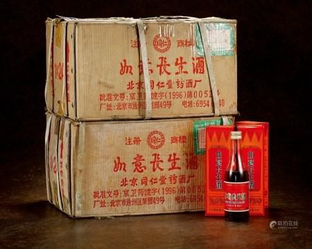 2000年北京同仁堂如意长生酒(两原箱)