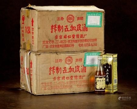 2000年北京同仁堂五加皮酒(两原箱)