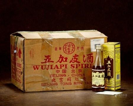 1994年北京同仁堂五加皮酒(原箱)