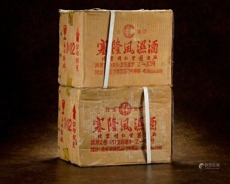 1997年北京同仁堂塞隆风湿酒(两原箱)