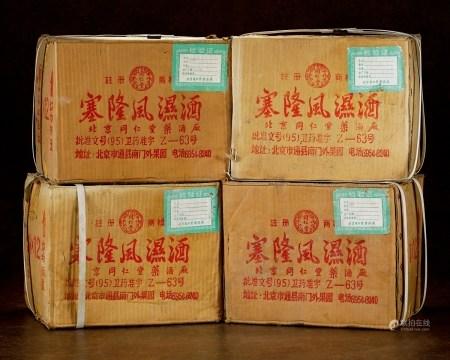 1998年北京同仁堂塞隆风湿酒(四原箱)