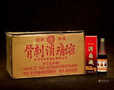 2000年北京同仁堂骨刺消痛液(原箱)