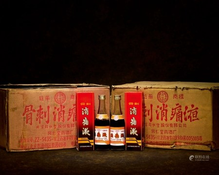 2001年北京同仁堂骨刺消痛液(两原箱)