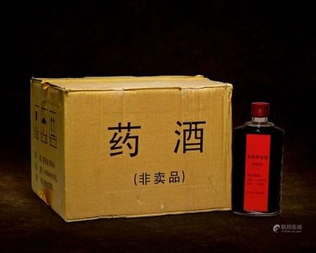 1999年北京同仁堂老庄养生酒(原箱)