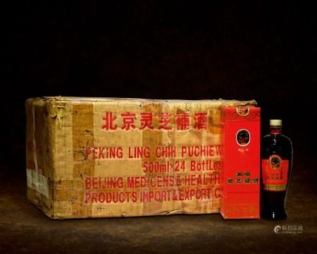 80-90年代北京灵芝补酒(出口装原箱)