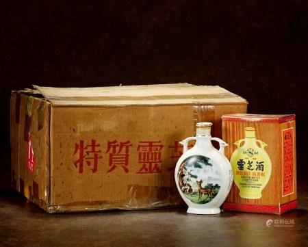 80年代特质灵芝酒(原出口装箱)