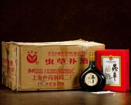 2001年上海中药厂虫草补酒(原箱)