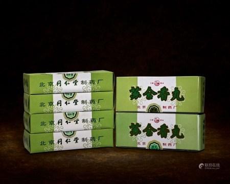1990年北京同仁堂旭日牌苏合香丸
