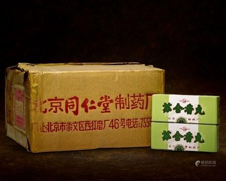 1993年北京同仁堂旭日牌苏合香丸(原箱)