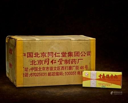 1999年北京同仁堂十香返生丸(原箱)