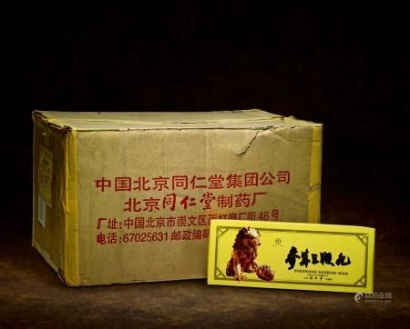 1999年北京同仁堂参茸三鞭丸(原箱)