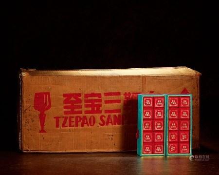 80年代至宝三鞭丸(精装出口原箱)