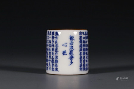 CHINESE BLUE WHITE PORCELAIN THUMB RING, QING DYNA