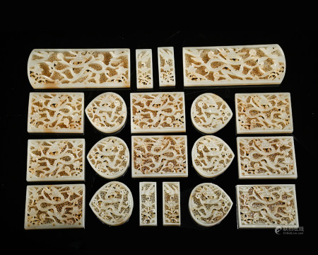 CHINESE WHITE JADE BELT PLAQUE SET OF 20