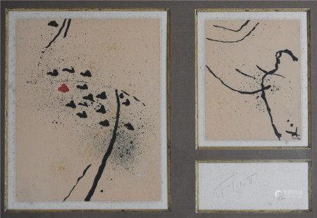 Pierre Tal Coat (1905-1985)  - Traces Eau forte et aquatinte sur papier signé et [...]