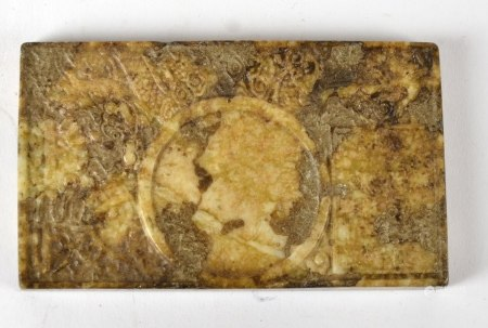 A Chinese nephrite or hardstone panel, with enclosed calligraphic characters, possibly a stand,