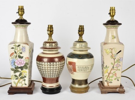 Four contemporary Chinese porcelain lamp bases, with hardwood bases, two in the form of ginger jars,