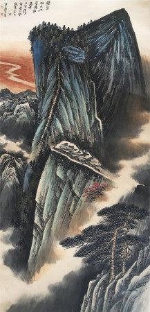 近代 何海霞  华山高峰