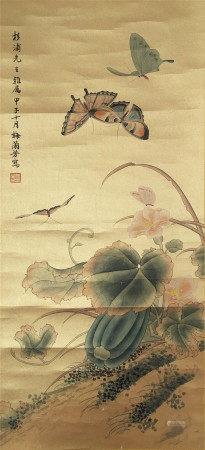 近代 梅兰芳  蝴蝶瓜果图