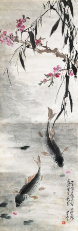 近代 赵少昂  双鱼图