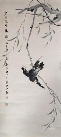 近代 江寒汀  花鸟