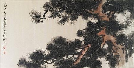 近代 董寿平  松树