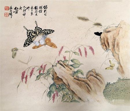 近代 屈兆麟  蝶恋花