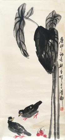 近代 娄师白  花鸟