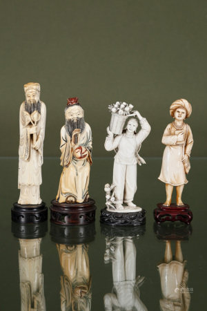 Chine  - Paysanne, dignitaires et femme au turban En ivoire sculpté, ajouré, gravé [...]