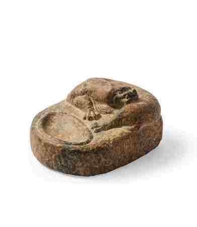 9 世纪 螭龙砚