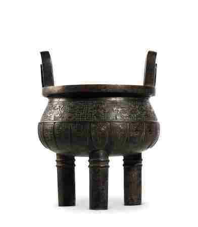 明 铜鼎式炉