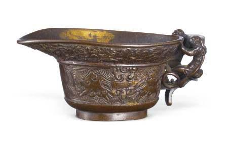 明代 铜鎏金螭龙耳匜杯