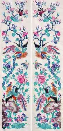 清 白缎地刺绣凤凰牡丹纹挽袖