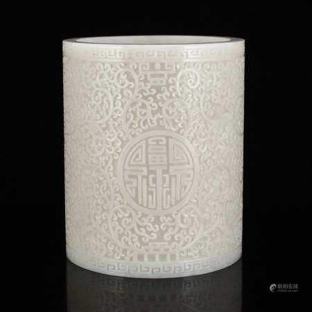 Chinese Qing Dy Hetian Jade Low Relief Brush Pot
