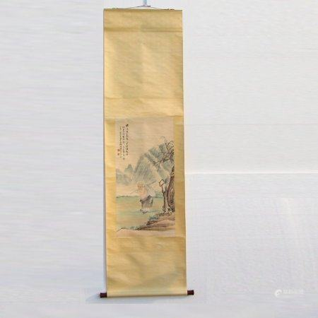 Watercolour on Xuan Paper Laughing Buddha Painting