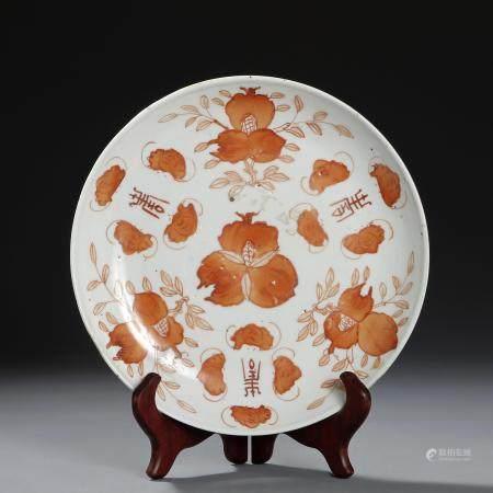 Chinese Iron Red Dish
