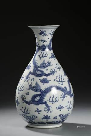 Large Blue/White 'Dragon' Yuhuchuan Vase