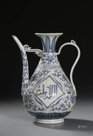 Blue/White 'Arabic Inscribed' Ewer